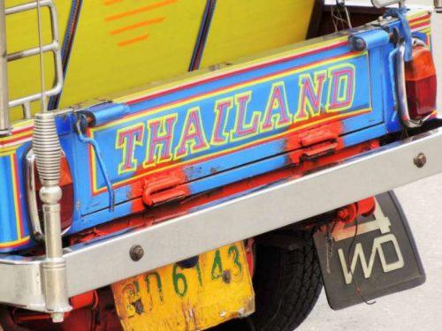 Plaque d'immatriculation d'un tuktuk, Bangkok - Thailande